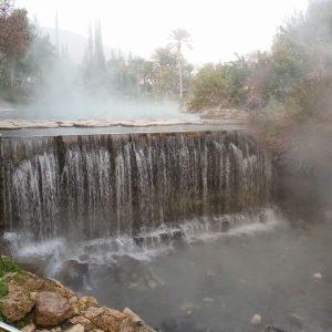 טיולים בארץ ישראל. סחנה גן השלושה